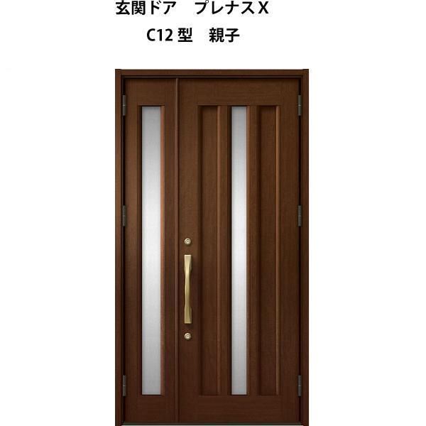 玄関ドア LIXIL プレナスX C12型デザイン 親子ドア【アルミサッシ】【リフォーム】【リクシル】【トステム】【TOSTEM】【DIY】 kenzai