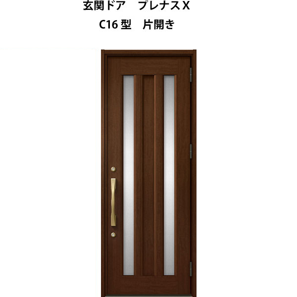 【5月はエントリーでP10倍】玄関ドア LIXIL プレナスX C16型デザイン 片開きドア【アルミサッシ】【リフォーム】【リクシル】【トステム】【TOSTEM】【DIY】 kenzai