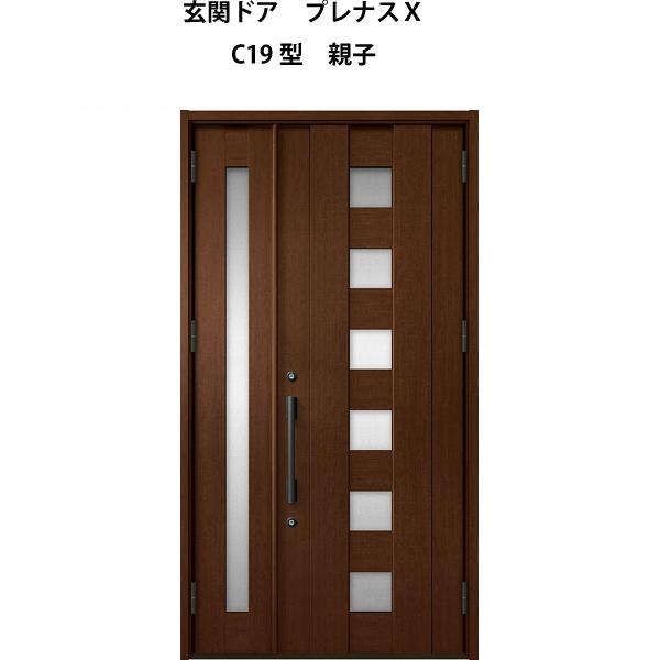 玄関ドア LIXIL プレナスX C19型デザイン 親子ドア【アルミサッシ】【リフォーム】【リクシル】【トステム】【TOSTEM】【DIY】 kenzai