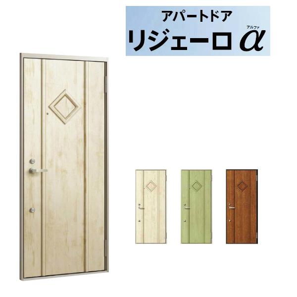 アパート用玄関ドア LIXIL リジェーロα K3仕様 22型 ランマ無 W785×H1912mm リクシル/トステム 玄関サッシ アルミ枠 本体鋼板 玄関交換 リフォーム DIY kenzai