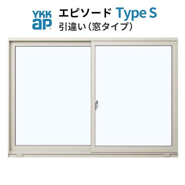樹脂アルミ複合サッシ 2枚建 引き違い窓 半外付型 窓タイプ 13313 W1370×H1370 引違い窓 YKKap エピソード YKK サッシ 引違い窓 リフォーム DIY TypeS kenzai