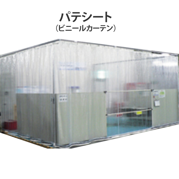 ビニールカーテン パテシート 両開き W6701~8000×H~2000mm 防風 防塵 断熱 上吊間仕切り kenzai