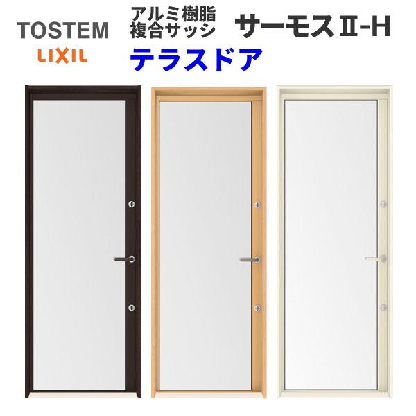 【5月はエントリーでP10倍】樹脂アルミ複合 断熱サッシ 窓 テラスドア 06018 寸法 W640×H1830 LIXIL サーモスH 半外型 LOW-E複層ガラス kenzai