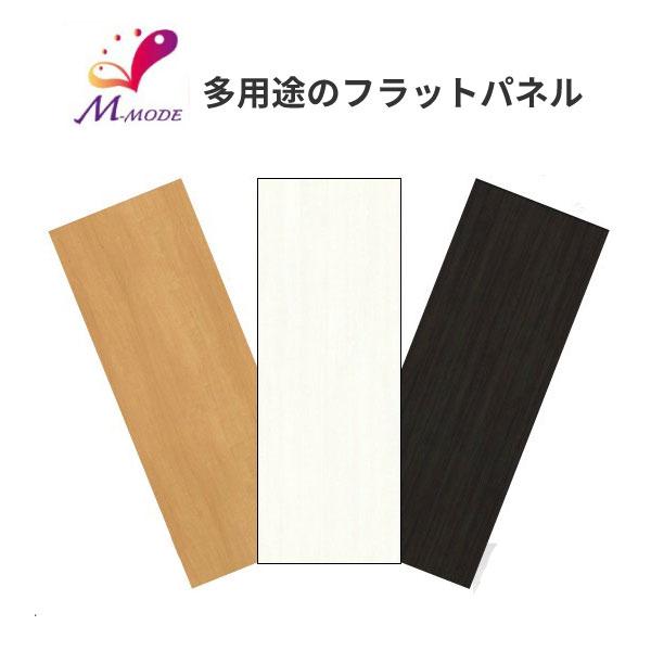 アイデア次第で自由な使用用途が広がるパネル ドア 贈答 建具 パネル 衝立 kenzai 新色追加して再販 PW~1210×PH~2410mm 使い方は自由自在 仕切り 間仕切り