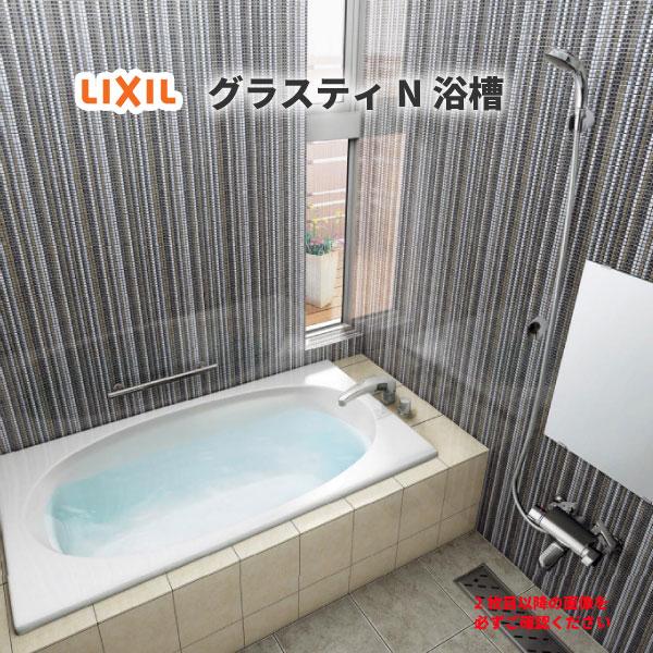 グラスティN浴槽 1400サイズ 1400×750×570 2方半エプロン ABN-1401B(L/R) /色 和洋折衷 標準仕様 LIXIL/リクシル INAX バスタブ 湯船 人造大理石 kenzai