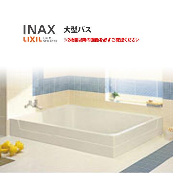 新到着 浴槽 2方半エプロン 大型バス 1400サイズ 1425×1025×670 FRP 2方半エプロン LBA-1401MBL(R) 和風タイプ(埋込) LIXIL/リクシル INAX INAX 湯船 お風呂 バスタブ FRP kenzai, galaxy:bfc3e0f4 --- statwagering.com