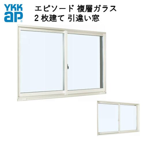 樹脂アルミ複合サッシ 2枚建 引き違い窓 半外付型 窓タイプ 06903 W730×H370 引違い窓 YKKap エピソード YKK サッシ 引違い窓 リフォーム DIY kenzai