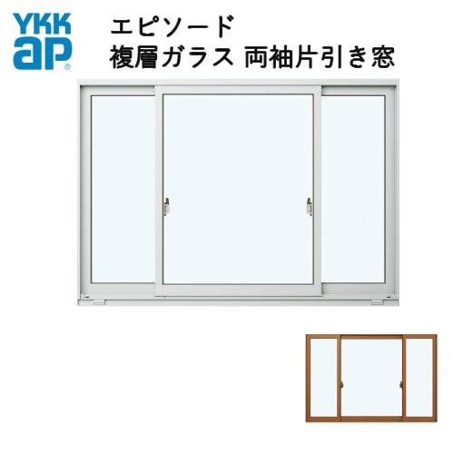 樹脂アルミ複合サッシ 半外付型 窓タイプ 16507 W1690×H770 両袖片引き窓 YKKap エピソード 一般複層 Low-E複層ガラス kenzai