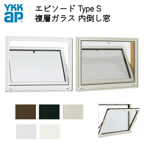 樹脂アルミ複合サッシ 内倒し窓 06003 W640×H370 YKKap エピソード Type S 複層ガラス 単窓仕様 kenzai