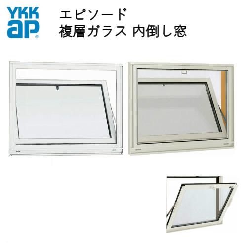 樹脂アルミ複合サッシ 内倒し窓 06003 W640×H370 YKKap エピソード 複層ガラス 単窓仕様 kenzai