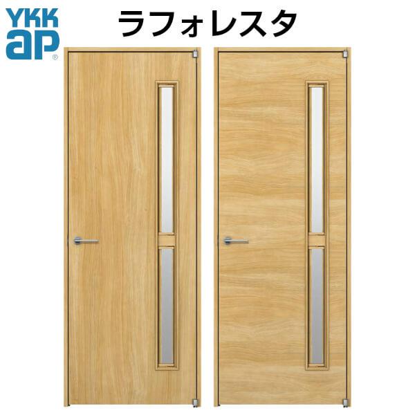 通風ドア 室内ドア ラフォレスタ デザインT4/Y4 YKKAP [建具][ドア][扉] kenzai