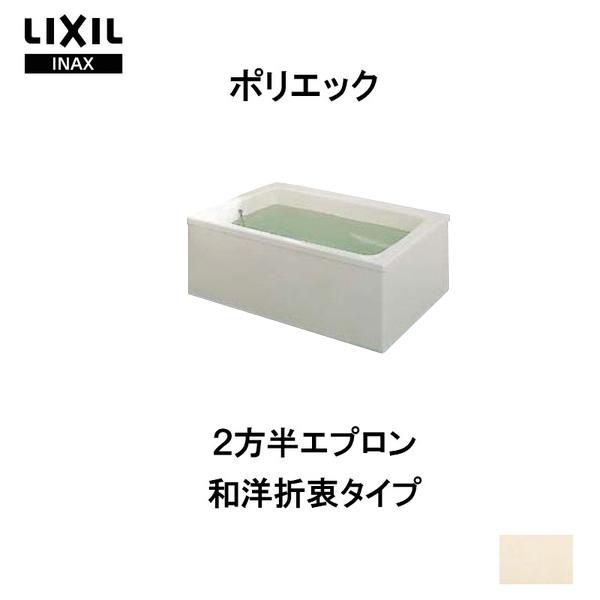 浴槽 ポリエック 1100サイズ 1100×720×570 2方半エプロン PB-1111BL(R) 和洋折衷タイプ LIXIL/リクシル INAX 湯船 お風呂 バスタブ FRP kenzai