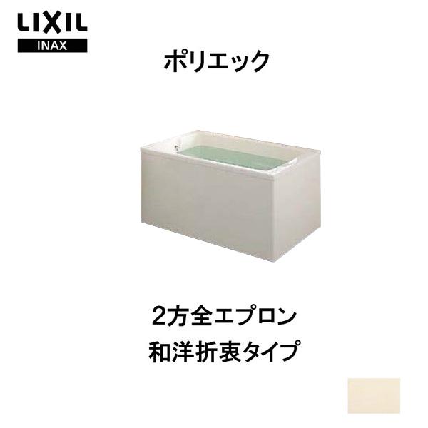 浴槽 ポリエック 1100サイズ 1100×720×570 2方全エプロン PB-1112BL(R) 和洋折衷タイプ LIXIL/リクシル INAX 湯船 お風呂 バスタブ FRP kenzai