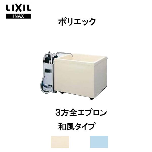 浴槽 ポリエック 800サイズ 800×700×660 3方全エプロン PB-802C/L11 給湯用 和風タイプ LIXIL/リクシル INAX 湯船 お風呂 バスタブ FRP kenzai