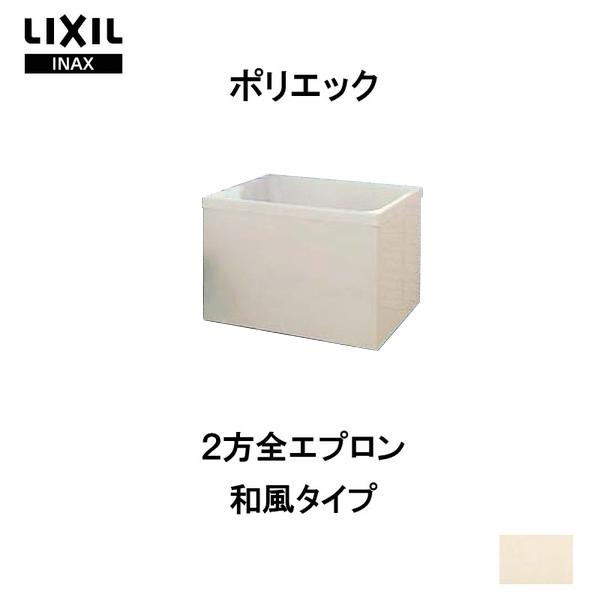 浴槽 ポリエック 900サイズ 905×703×660 2方全エプロン PB-902BL(R) 和風タイプ LIXIL/リクシル INAX 湯船 お風呂 バスタブ FRP kenzai
