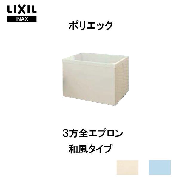 浴槽 ポリエック 900サイズ 905×703×660 3方全エプロン PB-902C 和風タイプ LIXIL/リクシル INAX 湯船 お風呂 バスタブ FRP kenzai