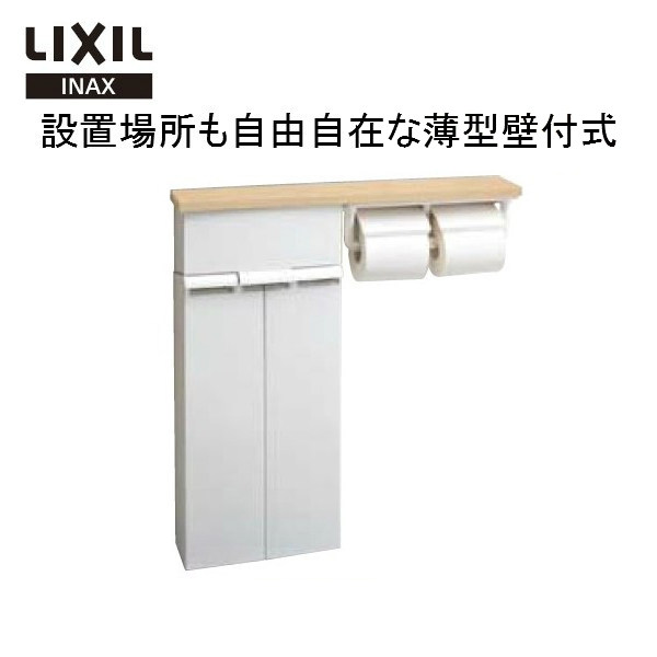 LIXIL(リクシル) INAX(イナックス) 壁付収納棚(紙巻器付) TSF-110WEU2/LP 寸法:613x107x639 トイレ収納棚 kenzai