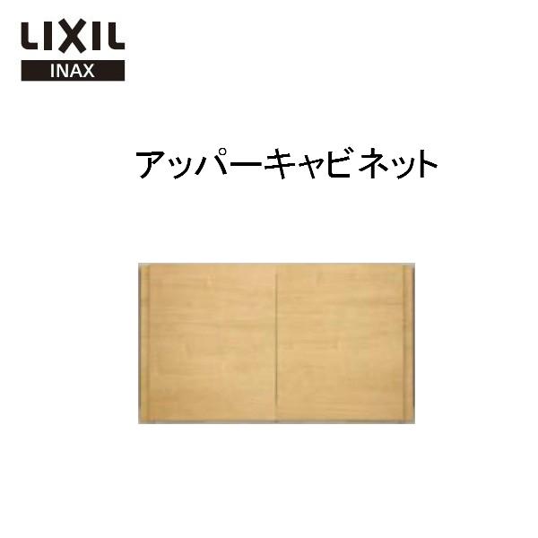 LIXIL(リクシル) INAX(イナックス) アッパーキャビネット TSF-415/LP ミリ寸法:750~950x270x455mm センチ寸法:75~95×27×45.5cm トイレ収納棚 kenzai