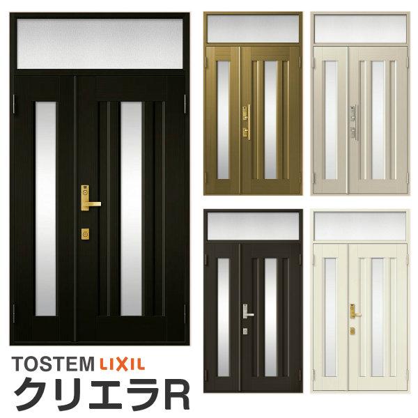 リクシル 玄関ドア クリエラR 親子ドア 16型ランマ付 ドアクローザー付 LIXIL/TOSTEM トステム 玄関ドア 店舗 事務所 住宅用玄関ドア アルミサッシ おしゃれ 交換 リフォーム DIY kenzai