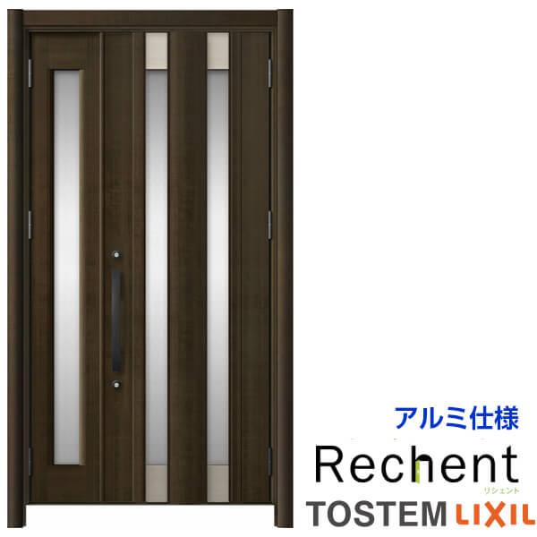 リフォーム用玄関ドア リシェント3 親子ドア ランマなし C14N型 アルミ仕様 W1051~1484×H2044~2356mm リクシル/LIXIL 工事付対応可能 特注 玄関ドア kenzai