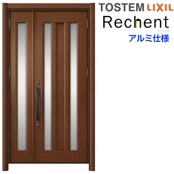 リフォーム用玄関ドア リシェント3 親子ドア ランマなし C16N型 アルミ仕様 W1011~1484×H1838~2043mm リクシル/LIXIL 工事付対応可能 特注 玄関ドア kenzai