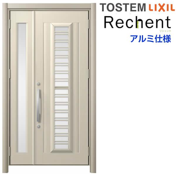 リフォーム用採風玄関ドア リシェント3 親子ドア ランマなし C83N型 アルミ仕様 W1039~1484×H1838~2043mm リクシル/LIXIL 工事付対応可能 特注 玄関ドア kenzai