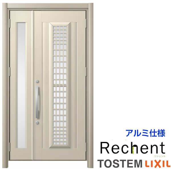リフォーム用採風玄関ドア リシェント3 親子ドア ランマなし C84N型 アルミ仕様 W1039~1484×H2044~2356mm リクシル/LIXIL 工事付対応可能 特注 玄関ドア kenzai