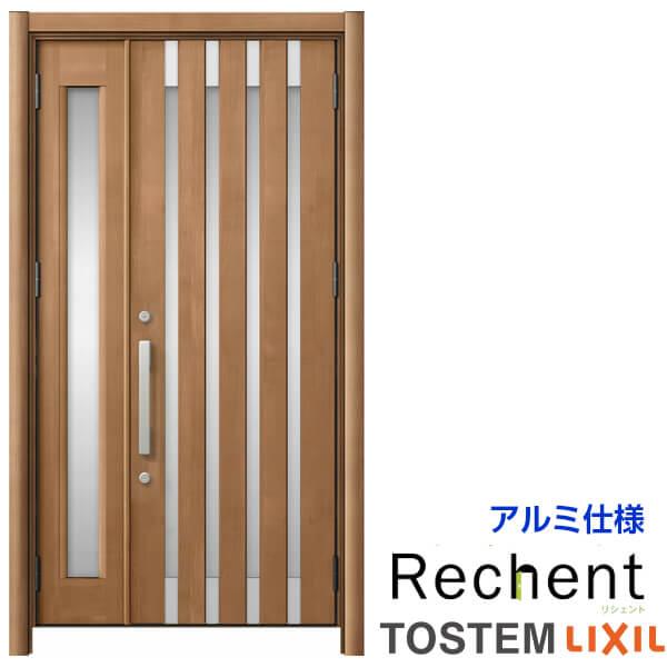 【5月はエントリーでP10倍】リフォーム用玄関ドア リシェント3 親子ドア ランマなし M11N型 アルミ仕様 W1004~1484×H2044~2356mm リクシル/LIXIL 工事付対応可能 特注 玄関ドア kenzai