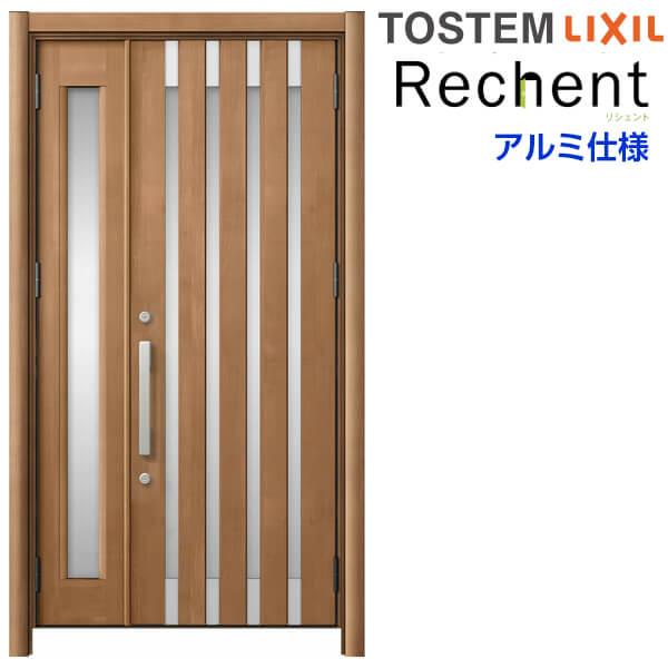 【5月はエントリーでP10倍】リフォーム用玄関ドア リシェント3 親子ドア ランマなし M11N型 アルミ仕様 W1004~1484×H1838~2043mm リクシル/LIXIL 工事付対応可能 特注 玄関ドア kenzai