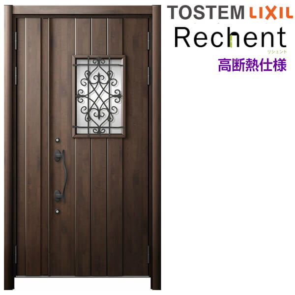 【5月はエントリーでP10倍】リフォーム用玄関ドア リシェント3 親子ドア ランマなし 41N型 高断熱仕様 W1153~1361×H1841~2045mm リクシル/LIXIL 工事付対応可能 特注 玄関ドア kenzai