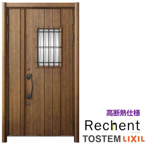 リフォーム用玄関ドア リシェント3 親子ドア ランマなし 44N型 高断熱仕様 W1153~1361×H2046~2356mm リクシル/LIXIL 工事付対応可能 特注 玄関ドア kenzai