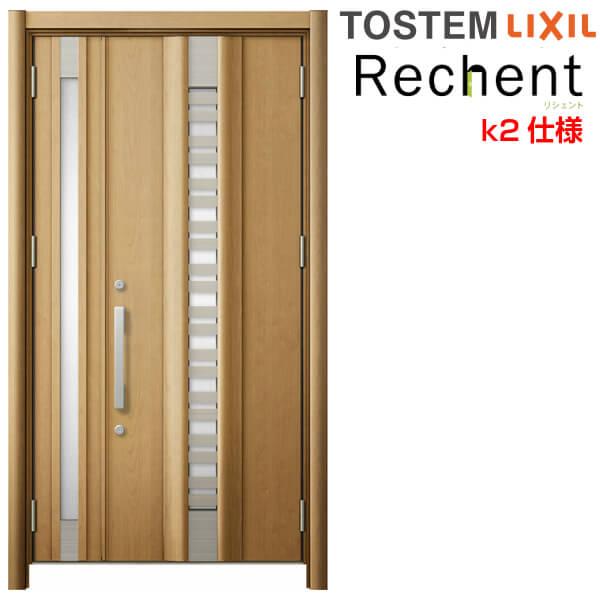リフォーム用採風玄関ドア リシェント3 親子ドア ランマなし G82型 断熱仕様 k2仕様 W1028~1480×H1839~2043mm リクシル/LIXIL 工事付対応可能 特注 玄関ドア kenzai