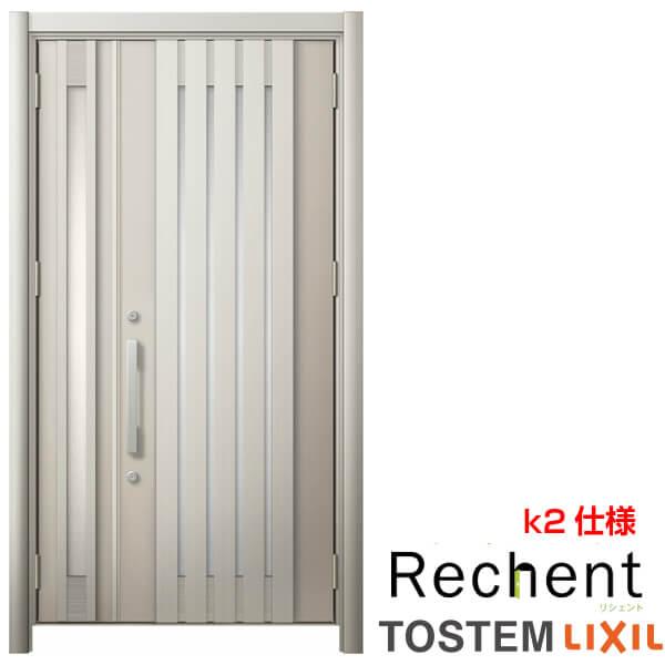 リフォーム用玄関ドア リシェント3 親子ドア ランマなし M27型 断熱仕様 k2仕様 W928~1480×H2044~2439mm リクシル/LIXIL 工事付対応可能 特注 玄関ドア kenzai
