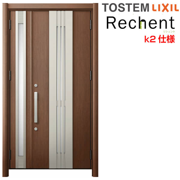 リフォーム用採風玄関ドア リシェント3 親子ドア ランマなし M84型 断熱仕様 k2仕様 W1028~1480×H1839~2043mm リクシル/LIXIL 工事付対応可能 特注 玄関ドア kenzai