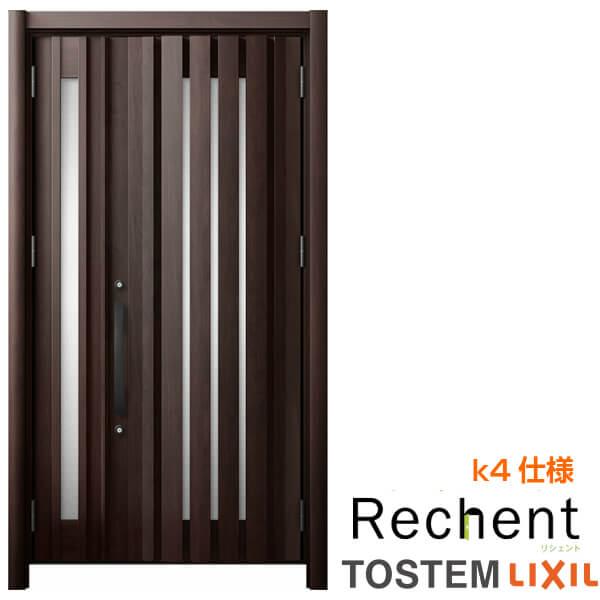 リフォーム用玄関ドア リシェント3 親子ドア ランマなし G14型 断熱仕様 k4仕様 W1142~1431×H2044~2439mm リクシル/LIXIL 工事付対応可能 特注 玄関ドア kenzai