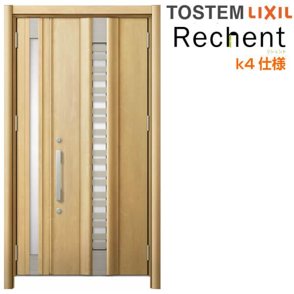 リフォーム用採風玄関ドア リシェント3 親子ドア ランマなし G82型 断熱仕様 k4仕様 W1028~1480×H1839~2043mm リクシル/LIXIL 工事付対応可能 特注 玄関ドア kenzai