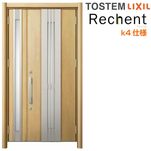 【5月はエントリーでP10倍】リフォーム用採風玄関ドア リシェント3 親子ドア ランマなし M84型 断熱仕様 k4仕様 W1028~1480×H1839~2043mm リクシル/LIXIL 工事付対応可能 特注 玄関ドア kenzai
