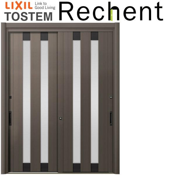 リフォーム用玄関引き戸 リシェント玄関引戸 PG仕様 ランマなし 2枚建 17型 和風 W1871~2120×H1761~2277mm リクシル/LIXIL 工事付対応可能玄関ドア 引き戸 kenzai