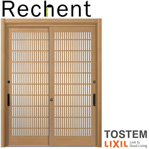 リフォーム用玄関引き戸 リシェント玄関引戸 PG仕様 ランマなし 2枚建 18型 和風 W1693~1870×H1761~2277mm リクシル/LIXIL 工事付対応可能玄関ドア 引き戸 kenzai