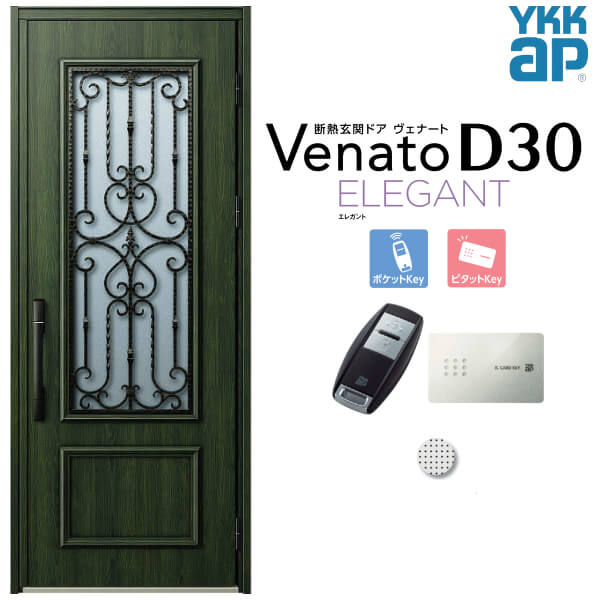 玄関ドア YKKap Venato D30 E05 片開きドア スマートコントロールキー W922×H2330mm D4/D2仕様 YKK 断熱玄関ドア ヴェナート 新設 おしゃれ リフォーム kenzai