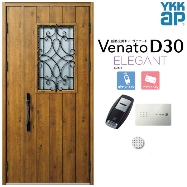 【5月はエントリーでP10倍】玄関ドア YKKap Venato D30 E10 親子ドア(入隅用) スマートコントロールキー W1135×H2330mm D4/D2仕様 YKK 断熱玄関ドア ヴェナート 新設 おしゃれ リフォーム kenzai