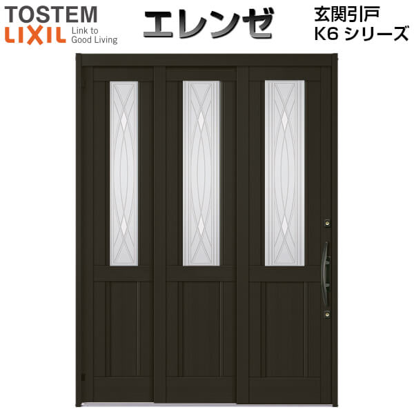 玄関引戸 エレンゼK6 22型 袖付2枚引 アルミ色 LIXIL リクシル 玄関引き戸 アルミサッシ 玄関ドア 引戸 おしゃれ リフォーム DIY kenzai