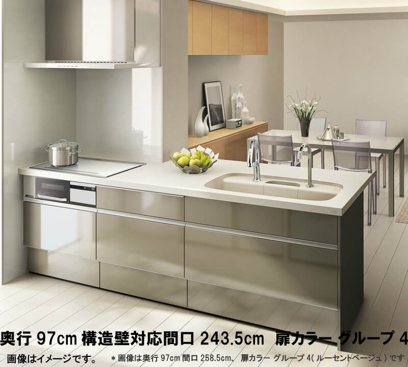 システムキッチン アレスタ リクシル センターキッチン(構造壁対応間口90cm) 基本プラン 食器洗い乾燥機なし W2435mm 間口243..5cm×奥行97cm グループ4 kenzai