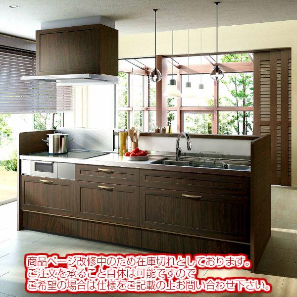 ベストセラー システムキッチン アイランドI型 アレスタ リクシル 対面式センターキッチン シンプルプラン 食器洗い乾燥機なし W1985mm 間口198.5cm 奥行97cm グループ3 kenzai, 削り節屋 裕次郎 c7f71277