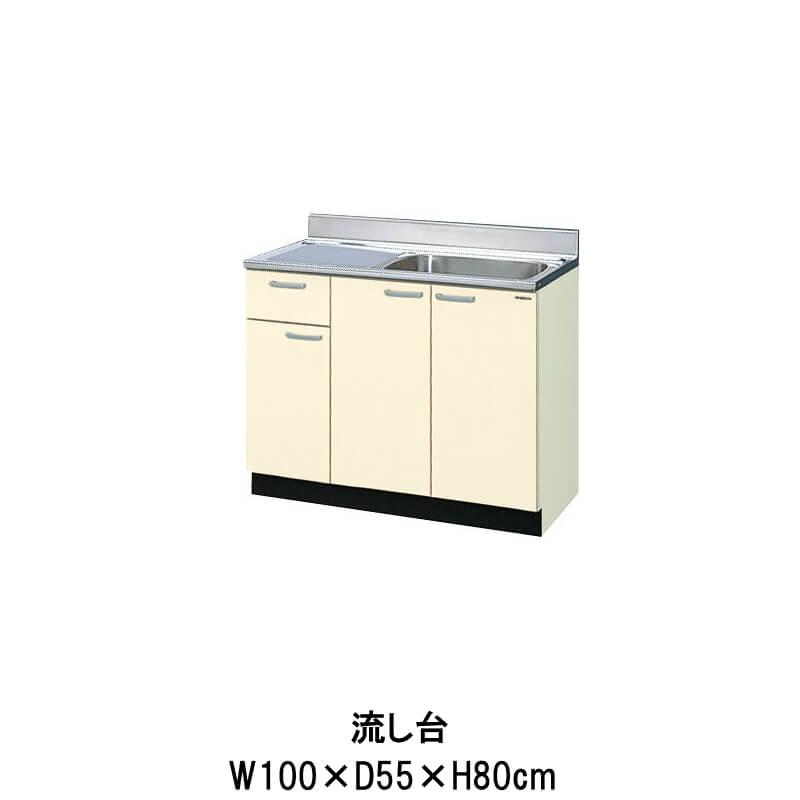 キッチン 流し台 1段引出し 点検口付 間口100cm GK(F-W)-S-100SYN(R-L)※シンク幅55cm LIXIL リクシル 木製キャビネット GKシリーズ kenzai