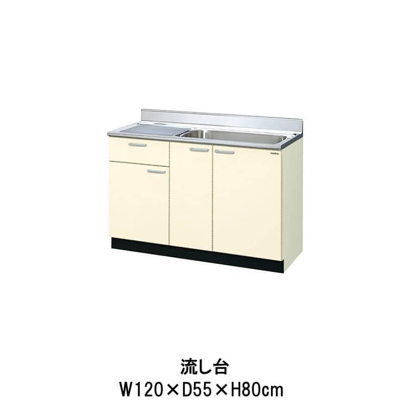 キッチン 流し台 1段引出し W1200mm 間口120cm GK(F-W)-S-120MYN(R-L) LIXIL リクシル 木製キャビネット GKシリーズ kenzai
