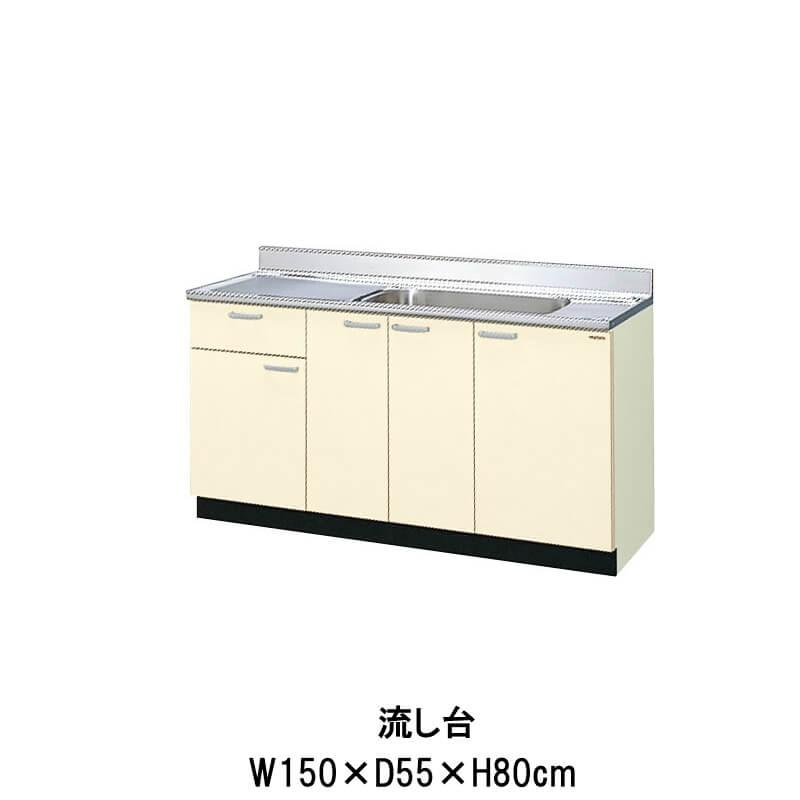 キッチン 流し台 1段引出し W1500mm 間口150cm GK(F-W)-S-150MYN(R-L) LIXIL リクシル 木製キャビネット GKシリーズ kenzai