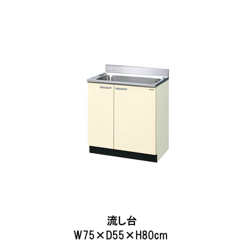 キッチン 流し台 W750mm 間口75cm GK(F-W)-S-75MNN LIXIL リクシル 木製キャビネット GKシリーズ kenzai