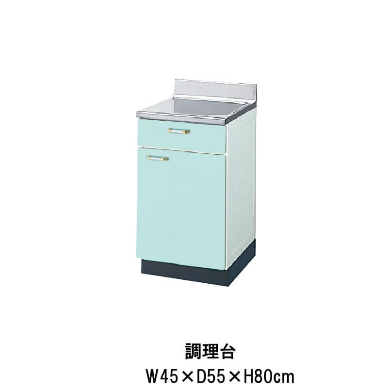 キッチン 調理台 W450mm 間口45cm GP(B-L)-2T-45B ※扉は右開きのみ LIXIL リクシル ホーロー製キャビネット エクシィ GP2シリーズ kenzai