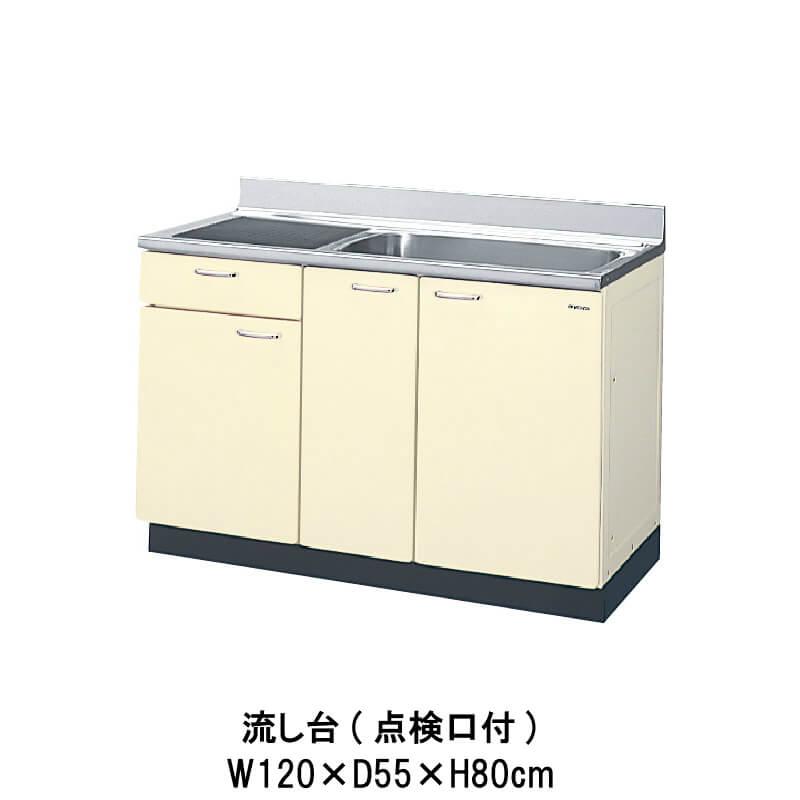キッチン 流し台 1段引出し W1200mm 間口120cm HR(I-H)-2S-120B(R-L) LIXIL リクシル ホーロー製キャビネット エクシィ HR2シリーズ kenzai